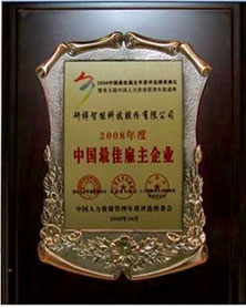 Chinese Best Employer Enterprise